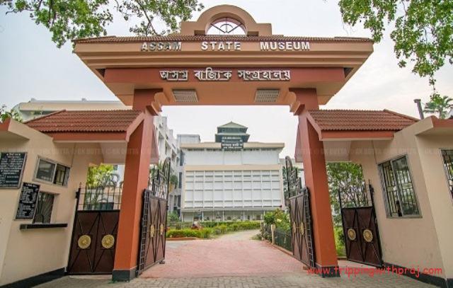 A day in Guwahati - Assam State Museum