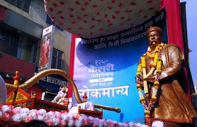 Pune Ganeshotsav - Manacha Pachva Ganpati - Kesari Wada
