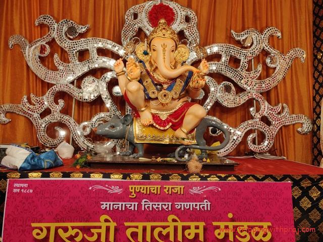 Manacha Tisra Ganpati - Guruji Talim