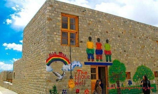 Druk Padma Karpo School (Rancho School)